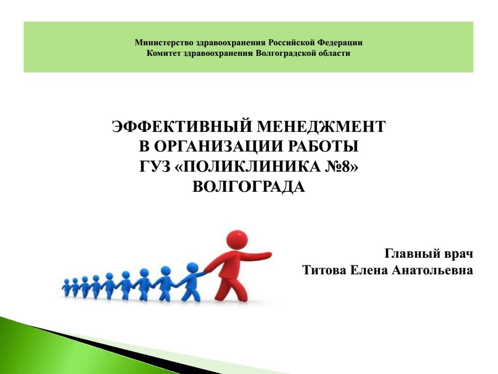 презентация итоги 2015