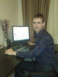 Валенцев Михаил Сергеевич - начальник информационно-вычислительного отдела