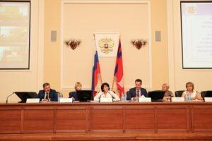Заседание межведомственной комиссии по укреплению семейных ценностей